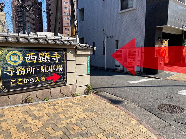 小倉駅からのアクセス7