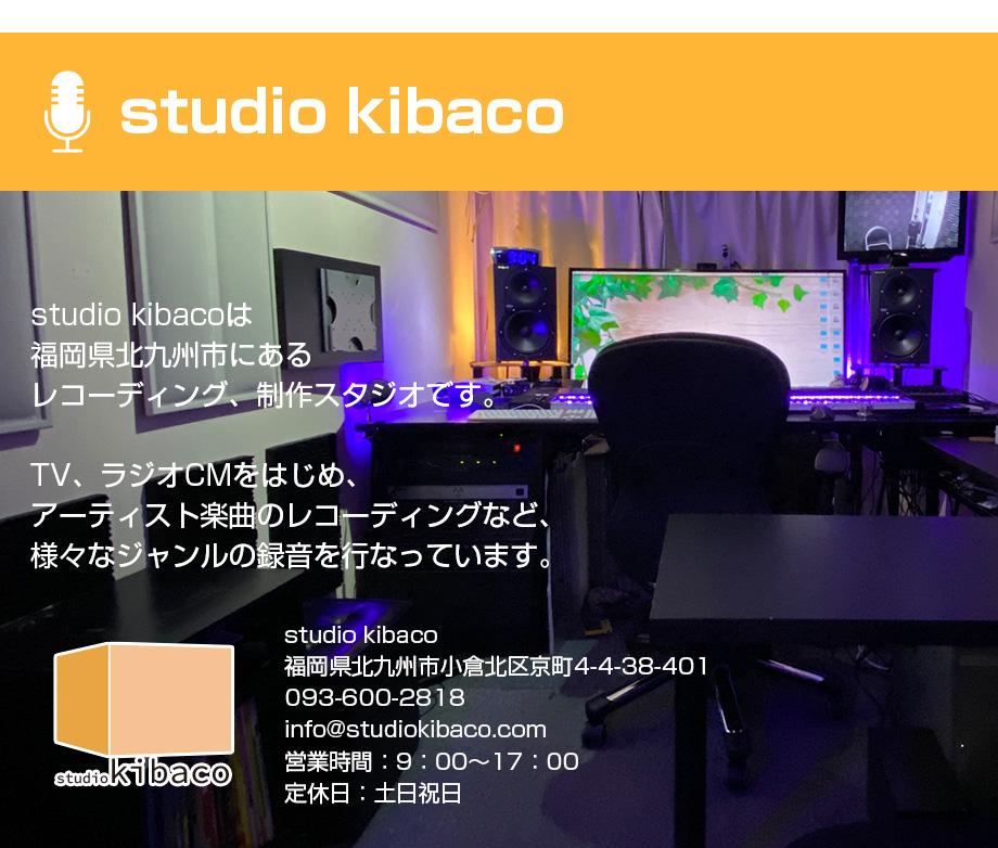 studio kibaco