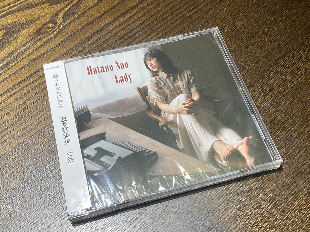 波多野菜央LADY3